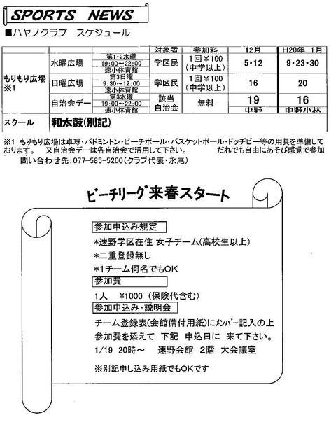 MX-2300FG_20071201_101637.jpg
