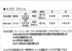 MX-2300FG_20110105_113735.JPG