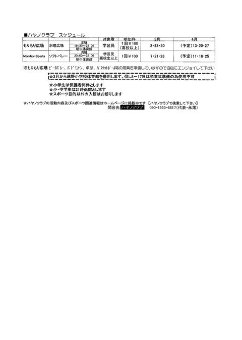 MX-2300FG_20110228_152431.JPG