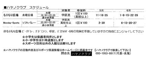 MX-2310F_20110512_144827.jpg