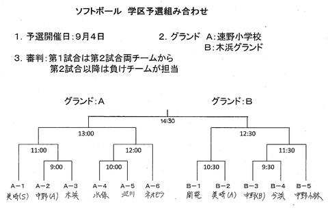 MX-2310F_20110821_183421.jpg