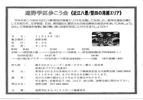 MX-2310F_20111018_153415.jpg