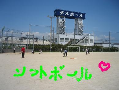IMG_4821a.JPG